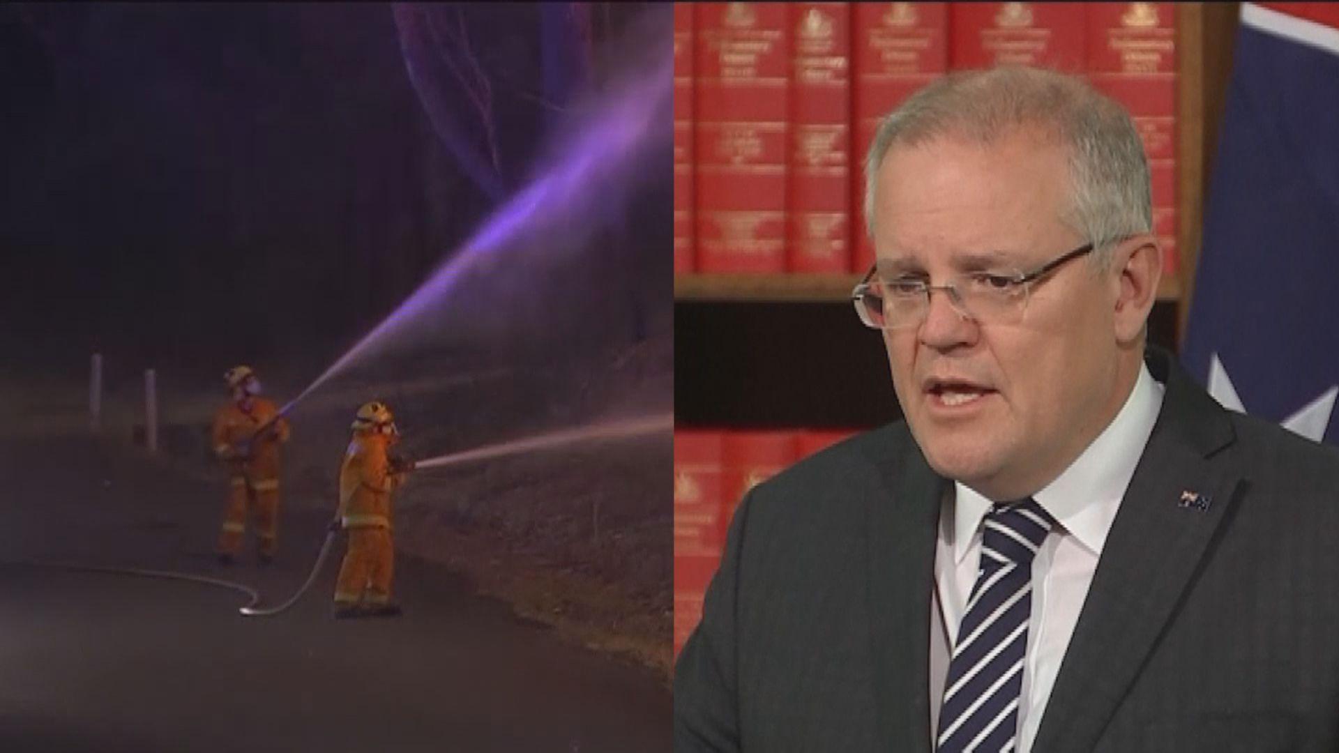 兩名消防員山火遇難 澳洲總理為出國度假致歉