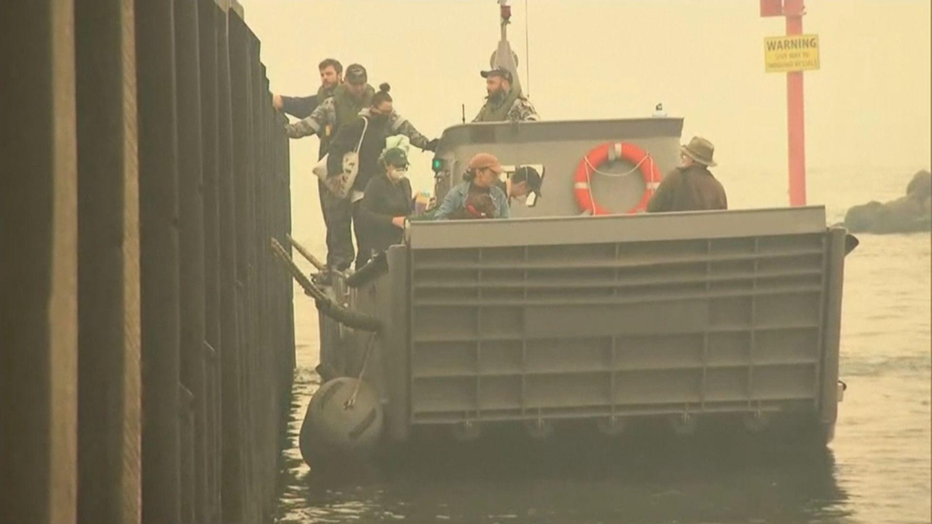 澳洲軍方艦艇到馬拉庫塔疏散山火災民