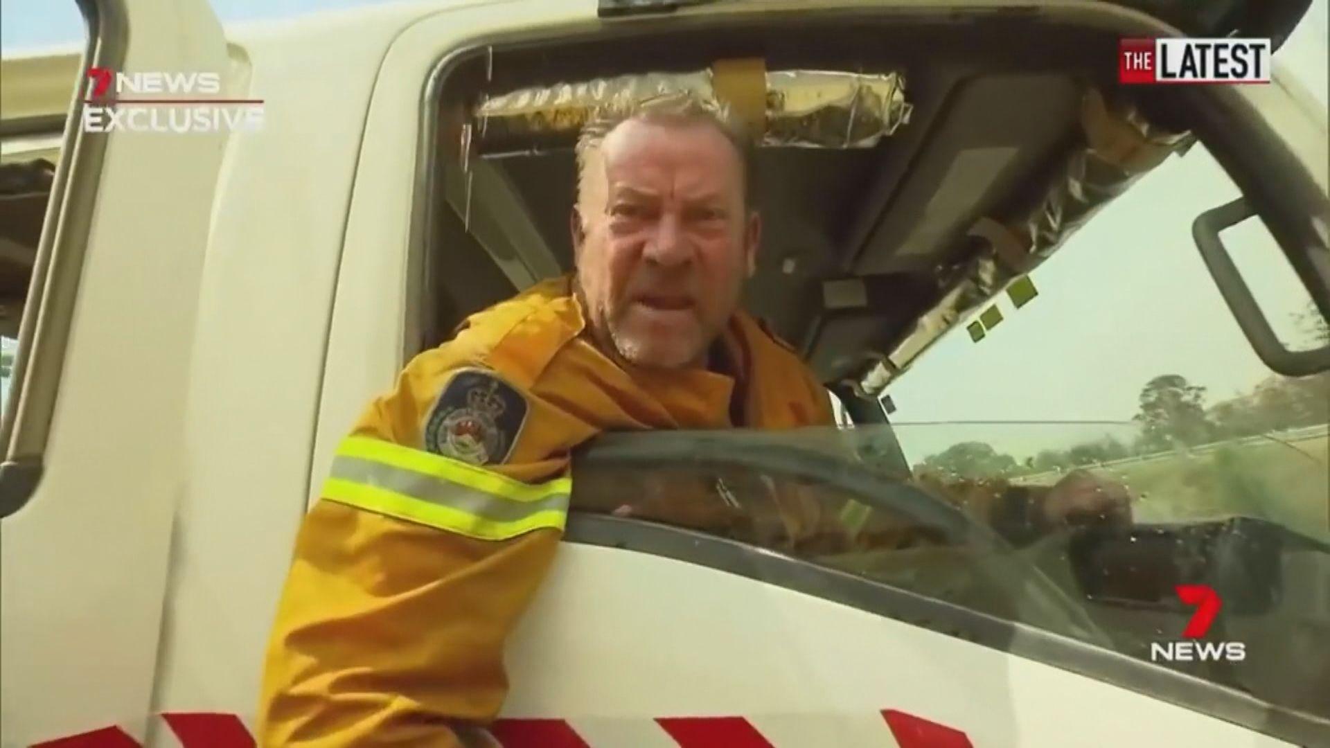 澳洲有消防員怒斥莫里森救災失當
