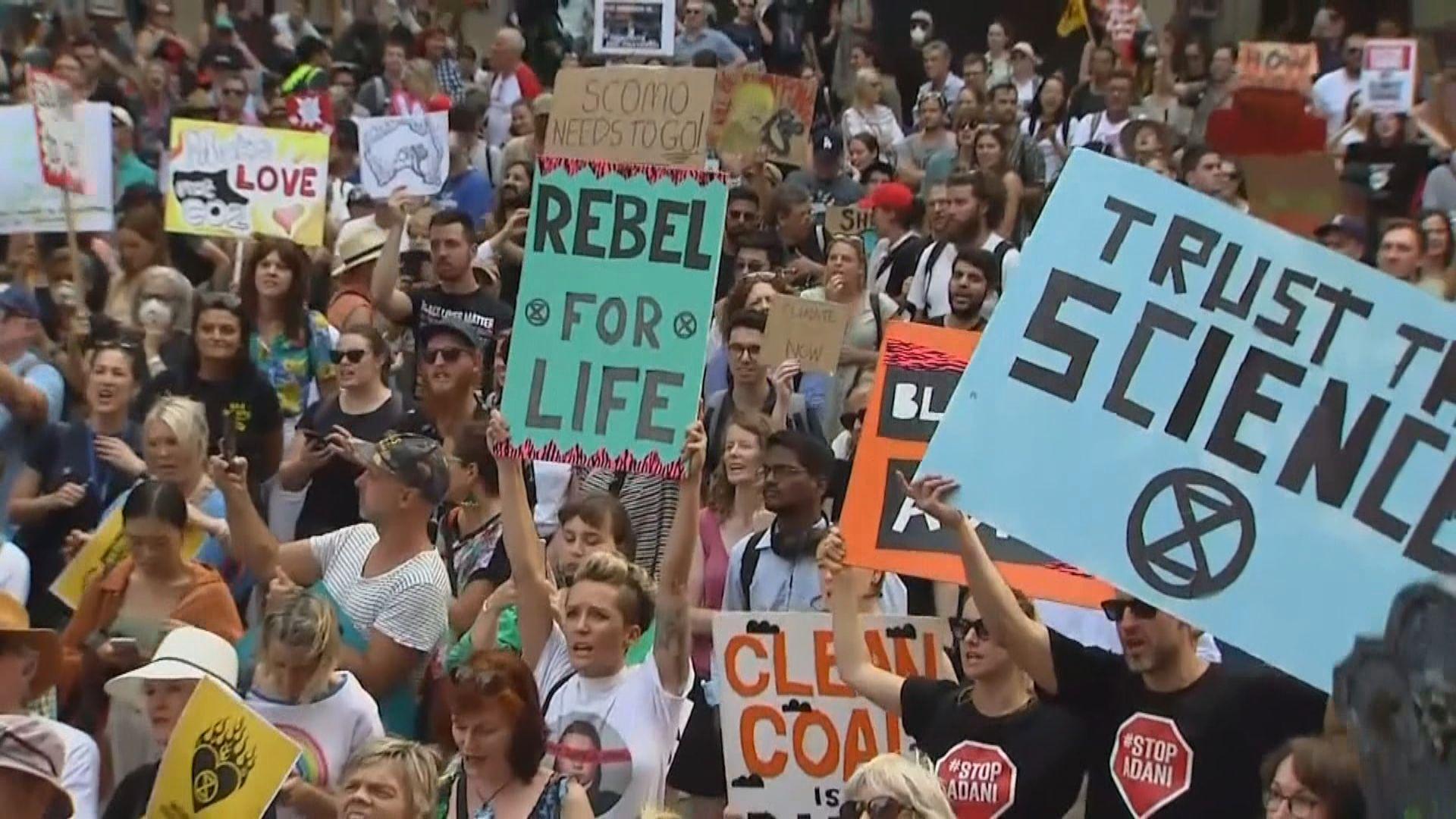 悉尼大型示威促政府應對氣候變化