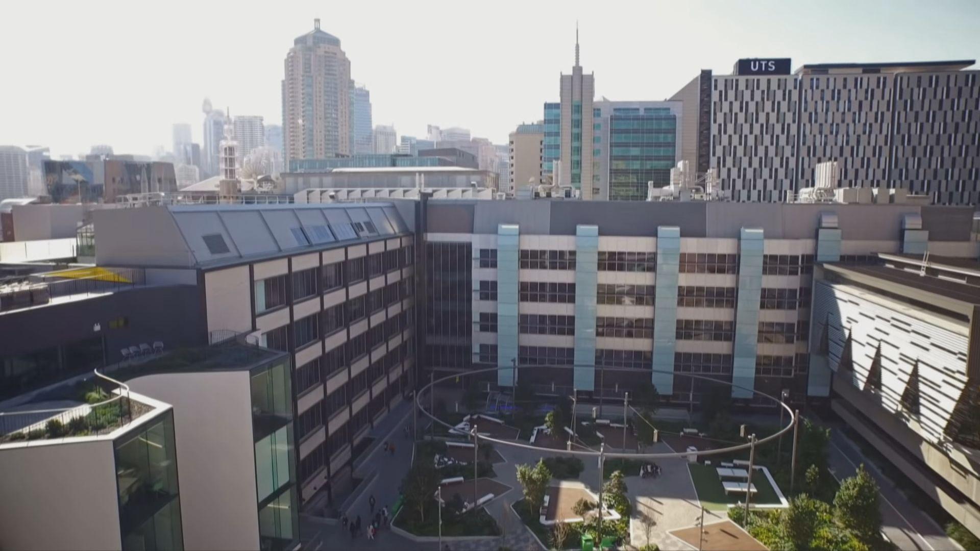 澳洲兩大學審查與中國簽訂的研究協議