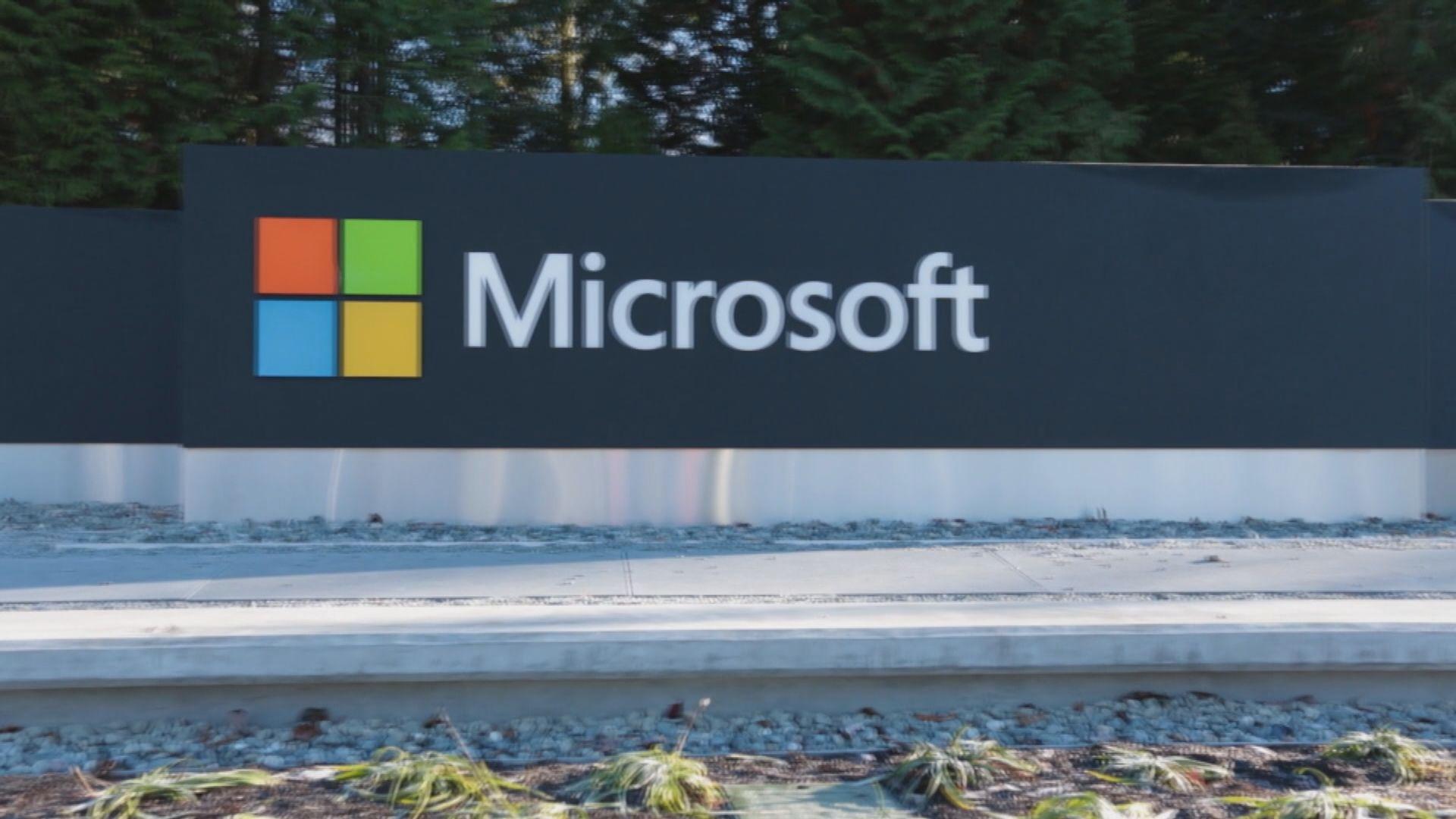莫里森:微軟有信心可取代Google搜尋引擎