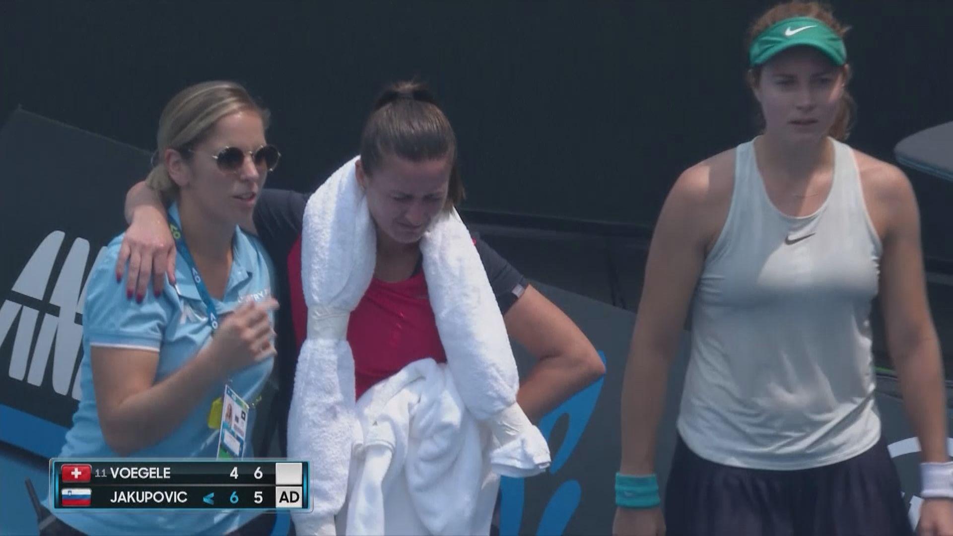多名澳網球手受山火釋出的煙霧影響無法作賽