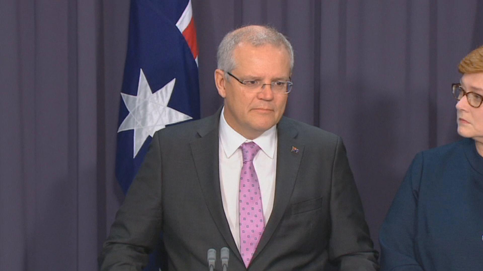 澳洲擬將駐以大使館遷至耶路撒冷