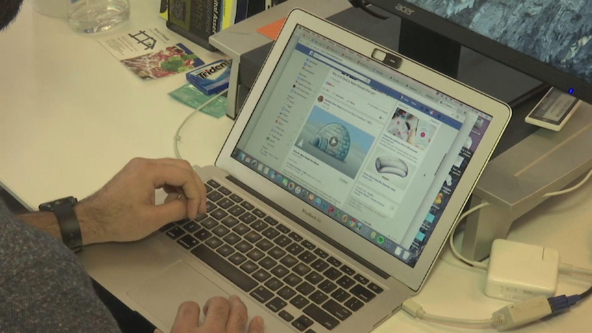 澳洲通過新法監管社交網絡內容