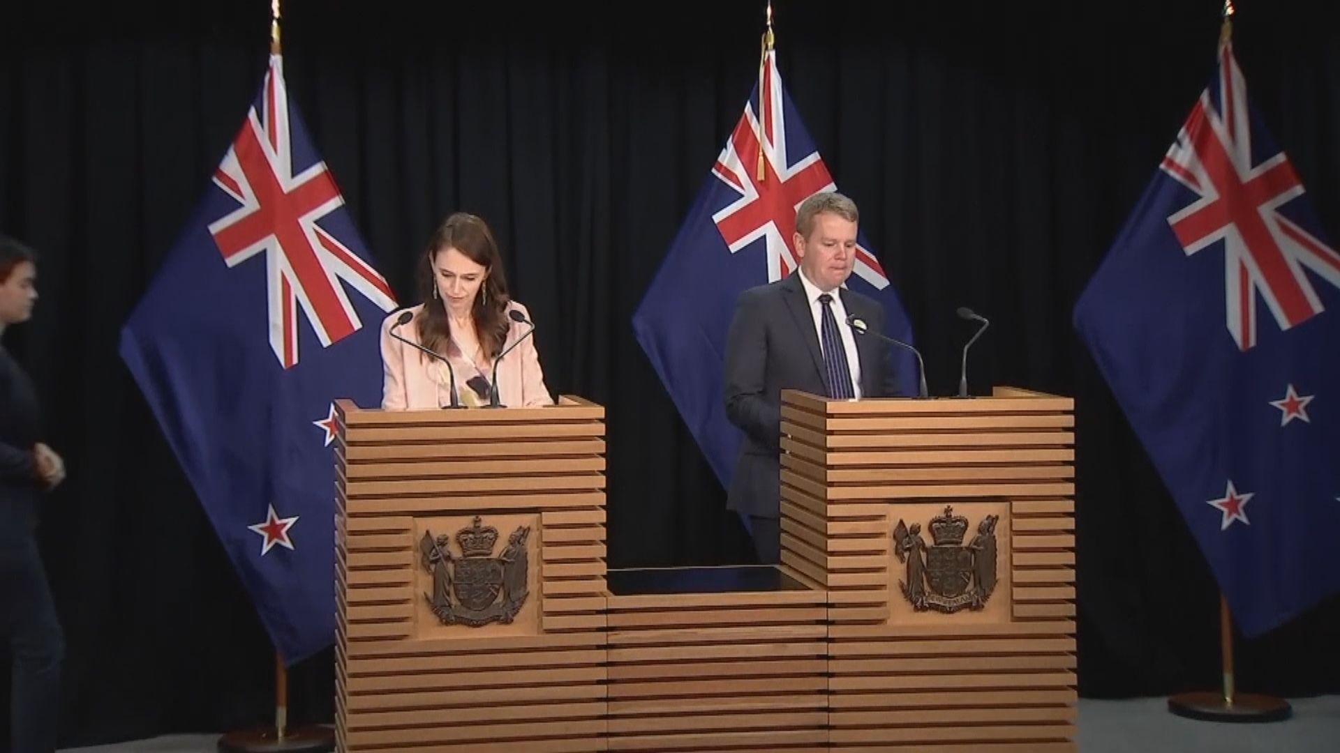 新西蘭將與澳洲實施旅遊氣泡