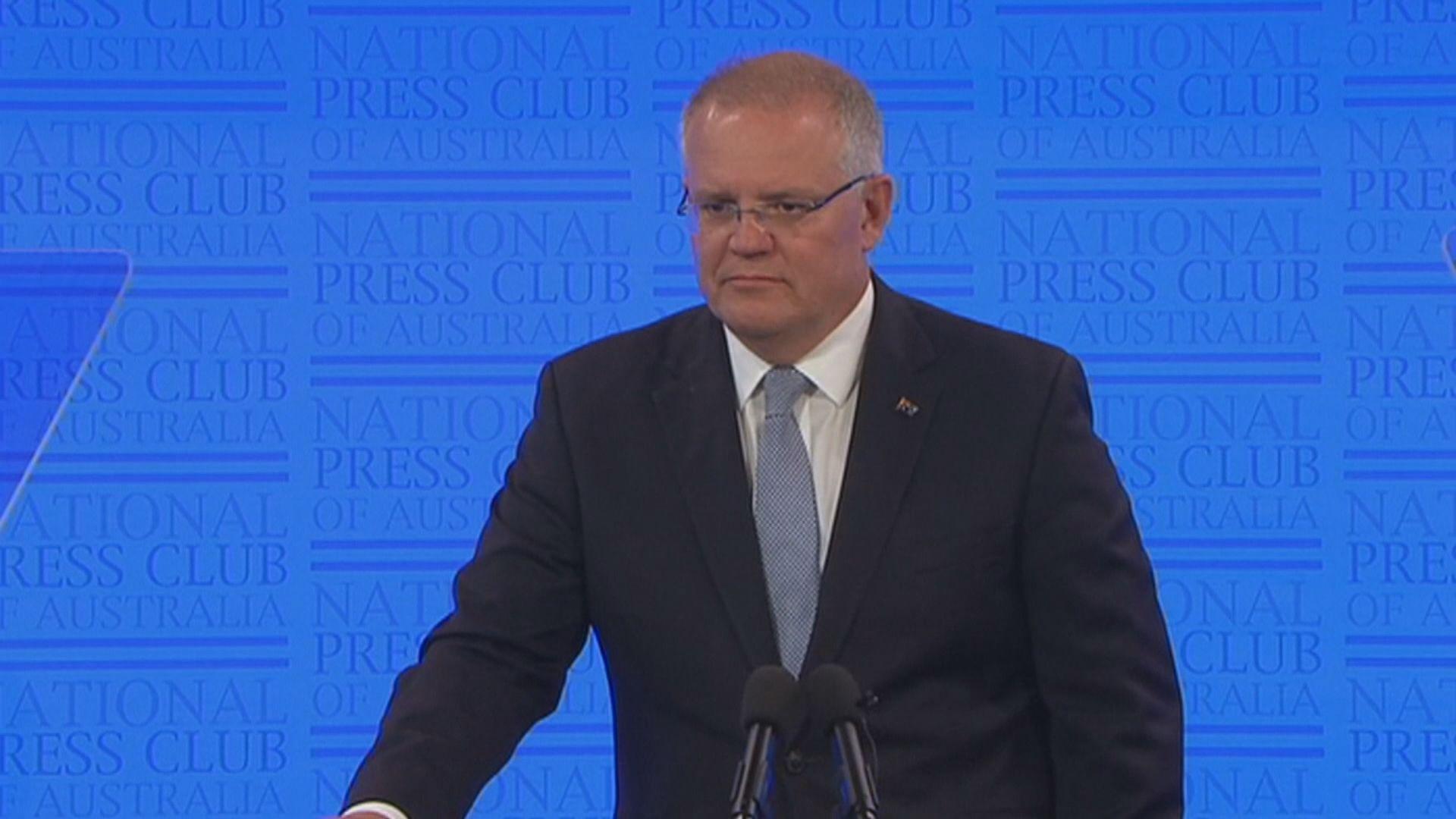 澳洲總理莫里森內閣再有官員跳船