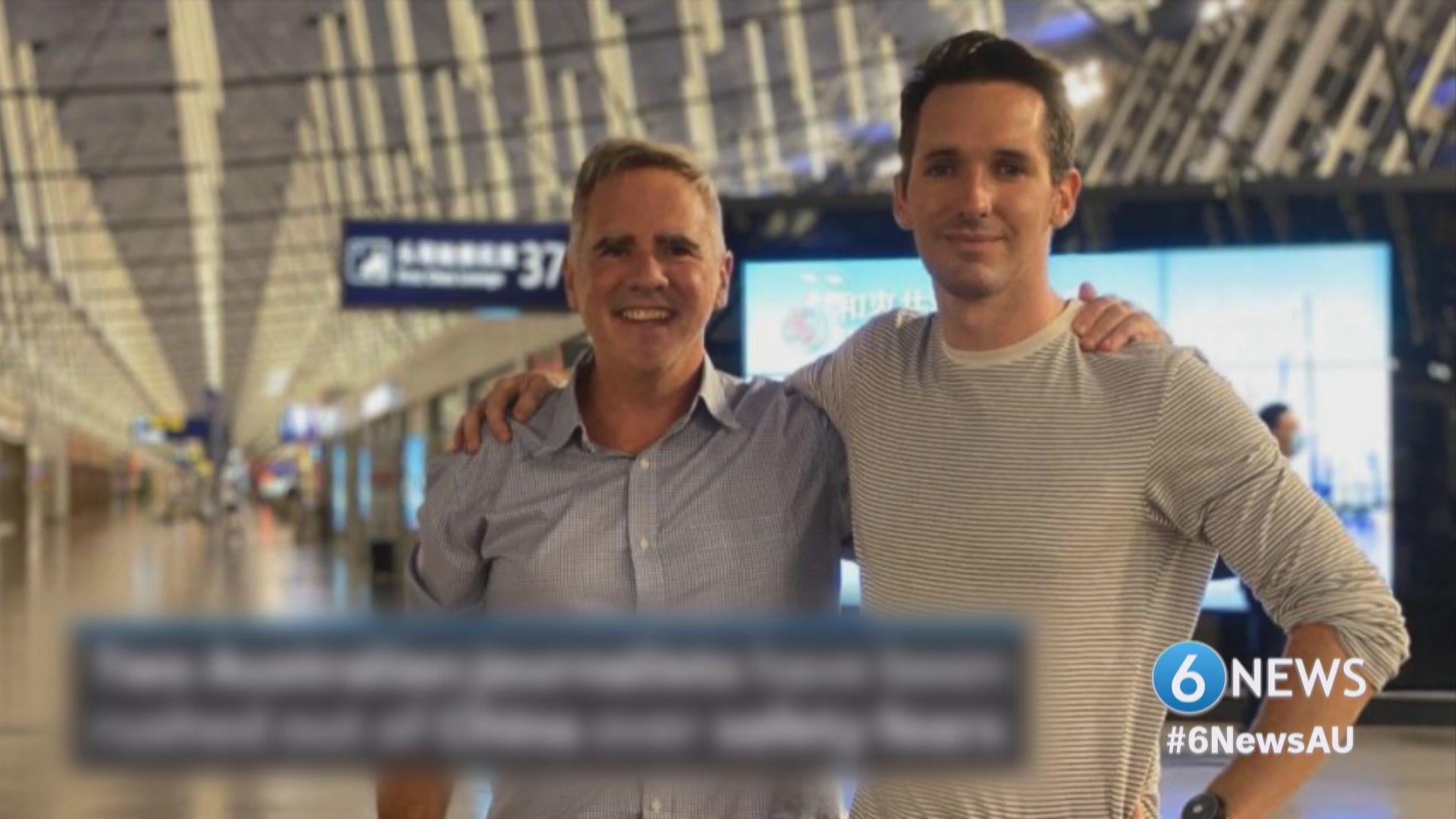 兩名駐華澳洲記者一度被禁離境 接受問話後返回澳洲