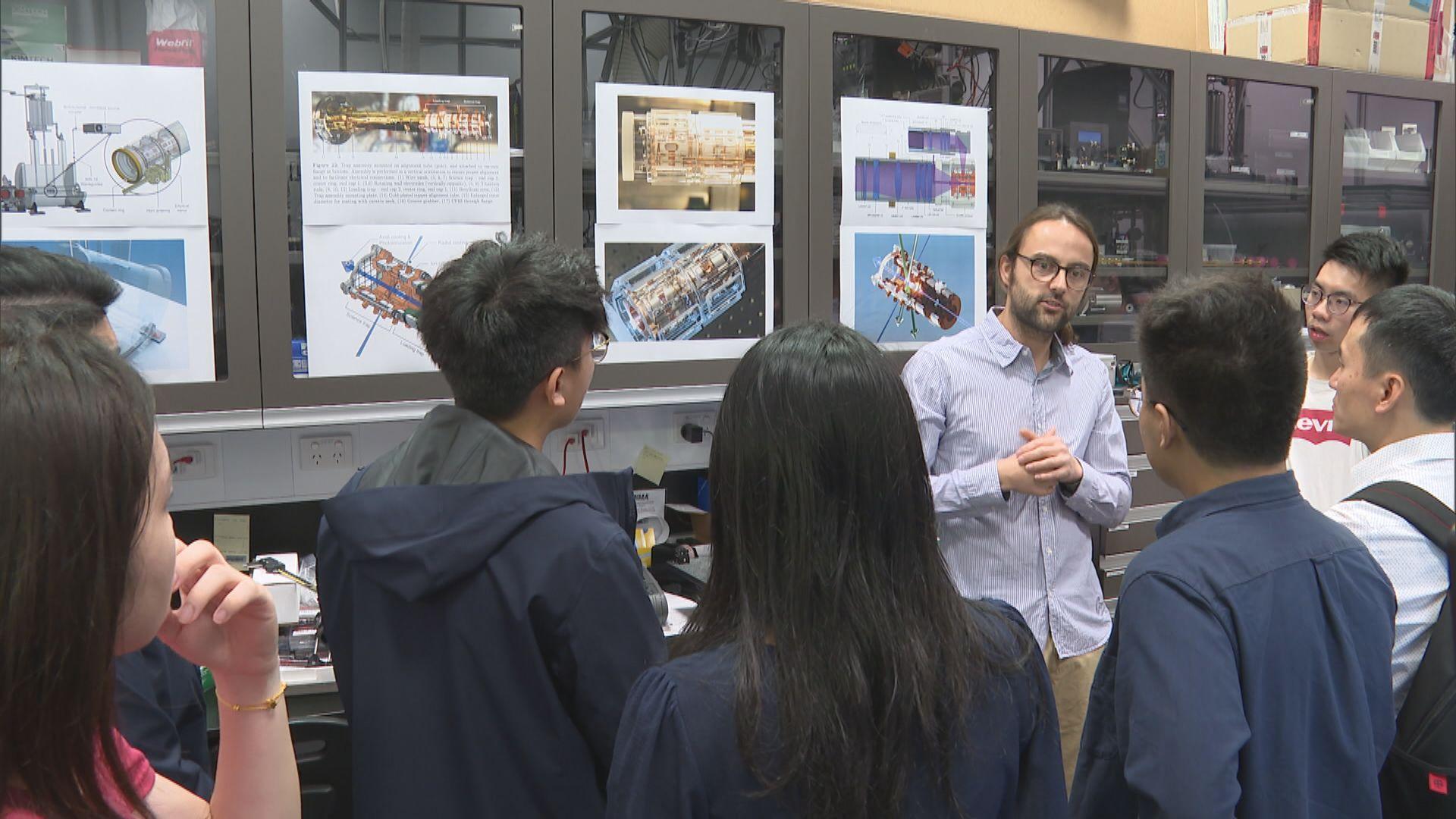 李嘉誠基金會資助大學生到澳洲視察創科企業