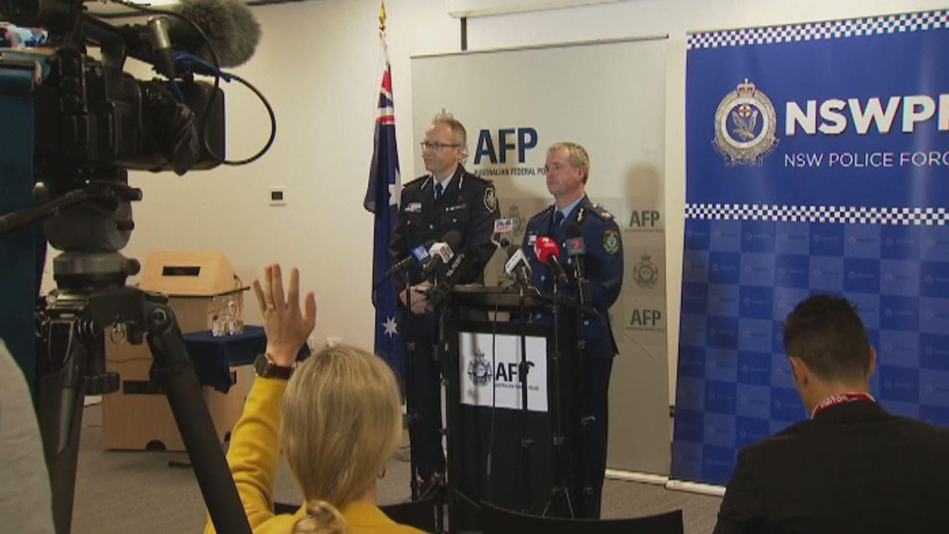 澳洲三名男子涉策劃恐襲被捕