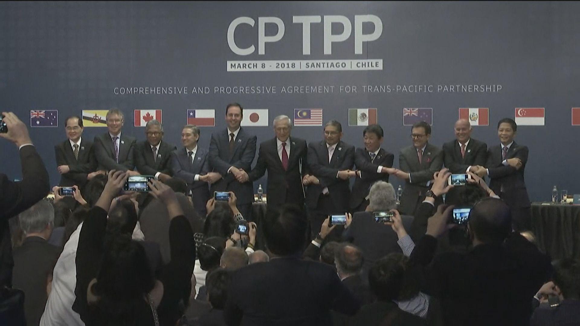 抗貿易保護主義CPTPP年底生效
