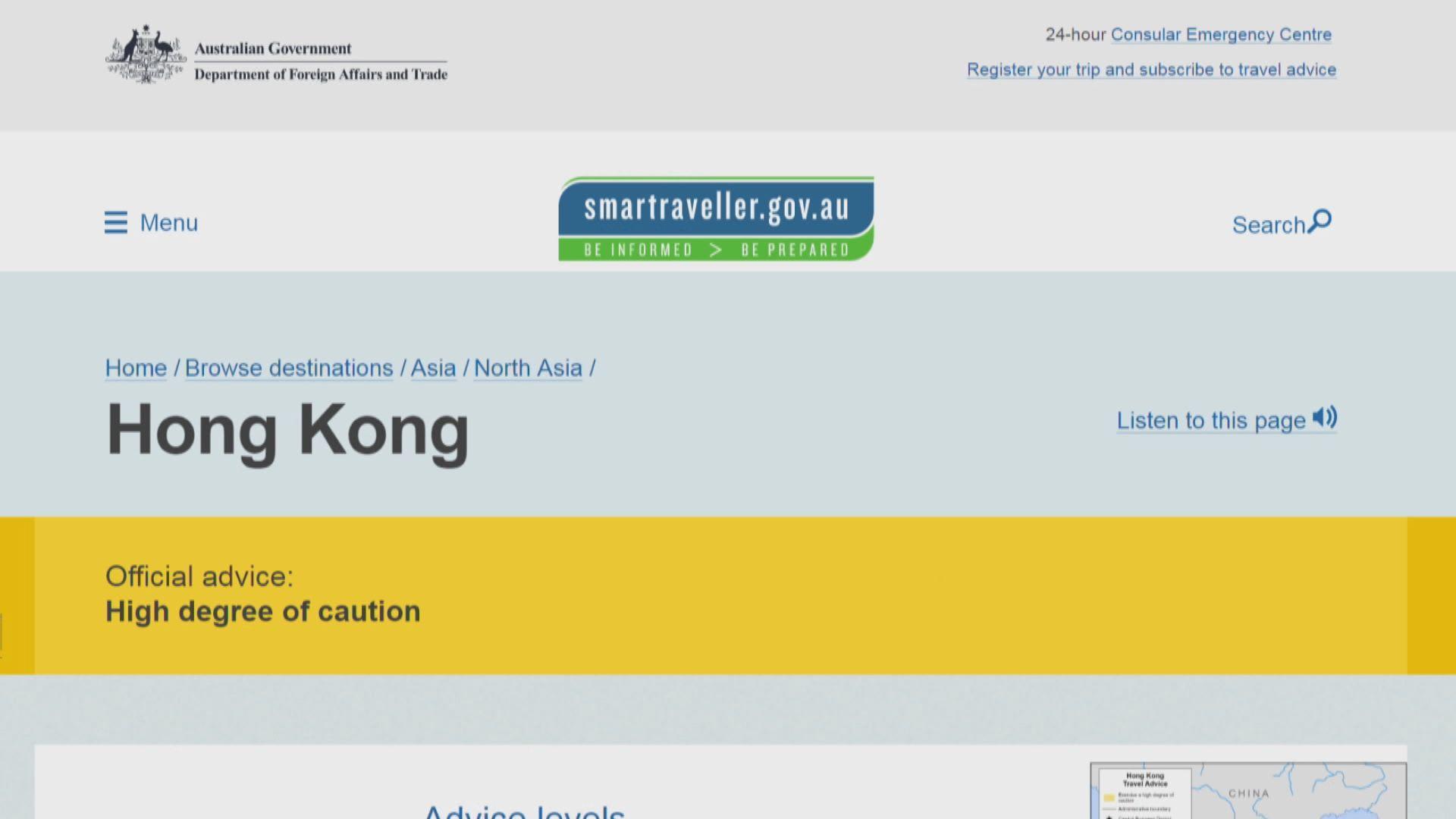 澳洲提升對港旅遊警示
