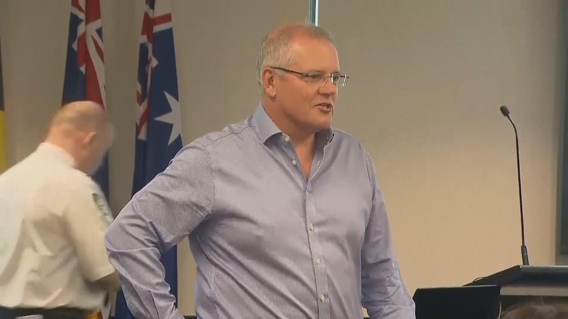 澳洲總理中斷假期 提早回國處理山火災情
