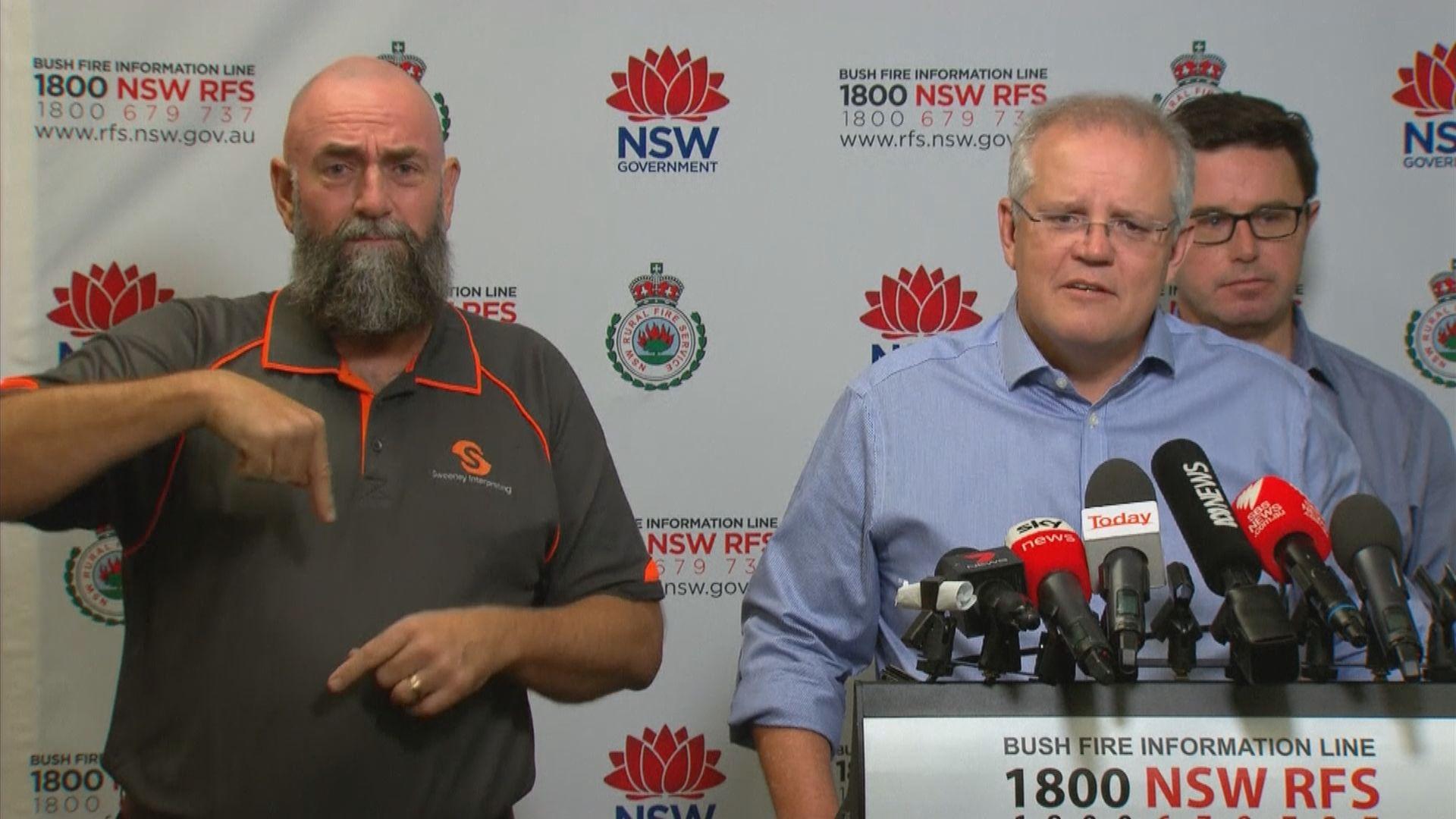 澳洲總理莫里森再次就山火期間出國度假致歉