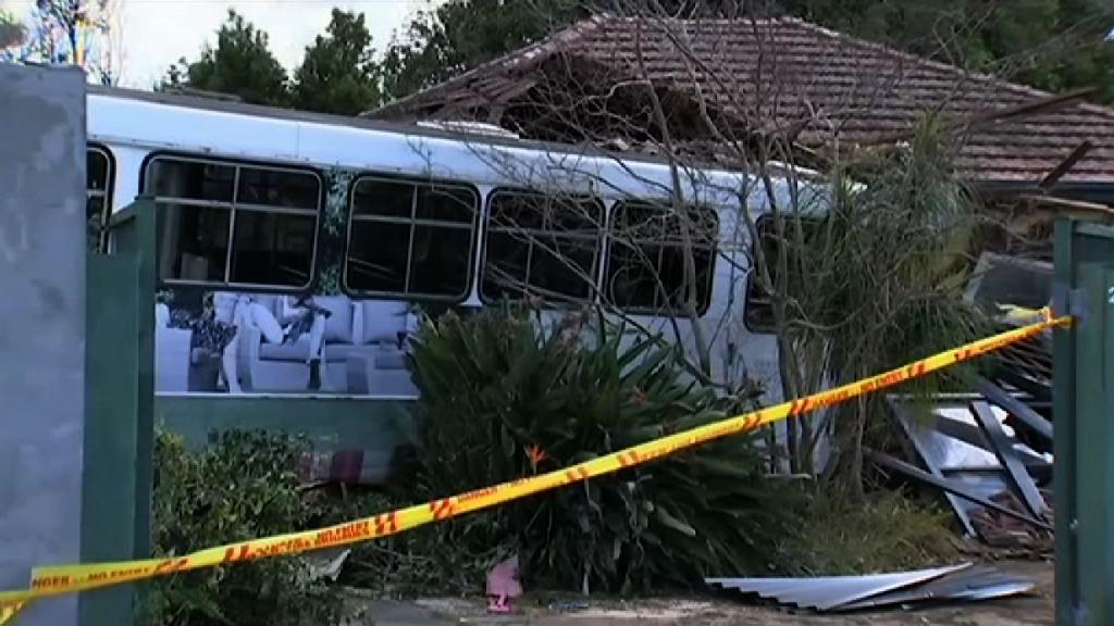 悉尼有巴士衝入民居 三人傷