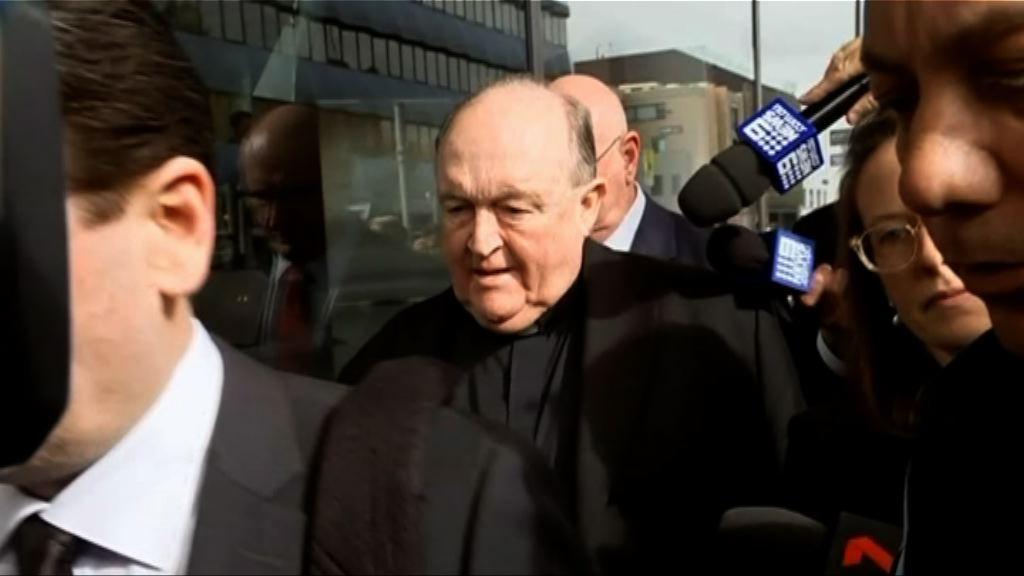 澳洲大主教包庇孌童神父被判拘留一年
