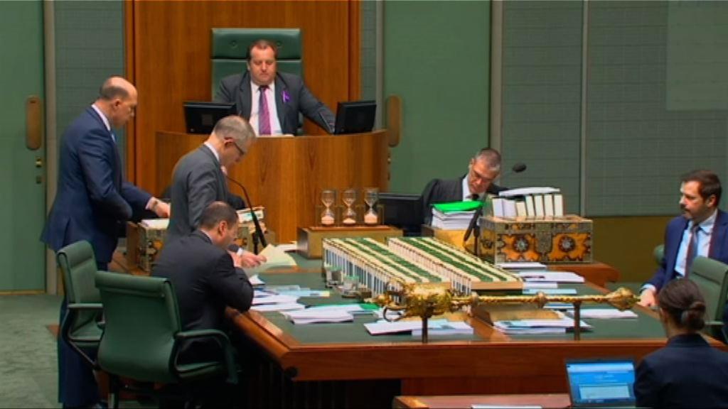 澳洲政府提出收緊移民法