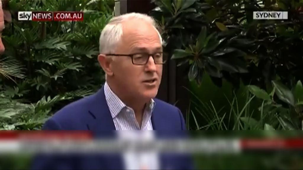 澳洲總理特恩布爾以普通話回應中國批評