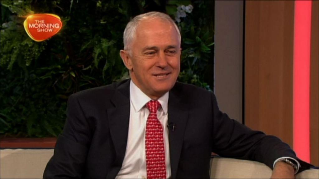 澳洲總理稱中國似友實敵