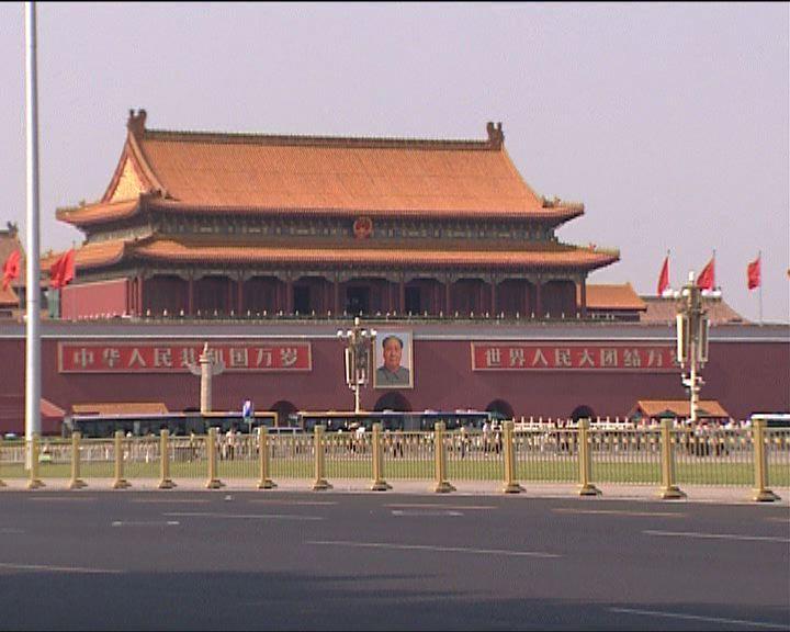外交部稱已與數十國簽引渡條約