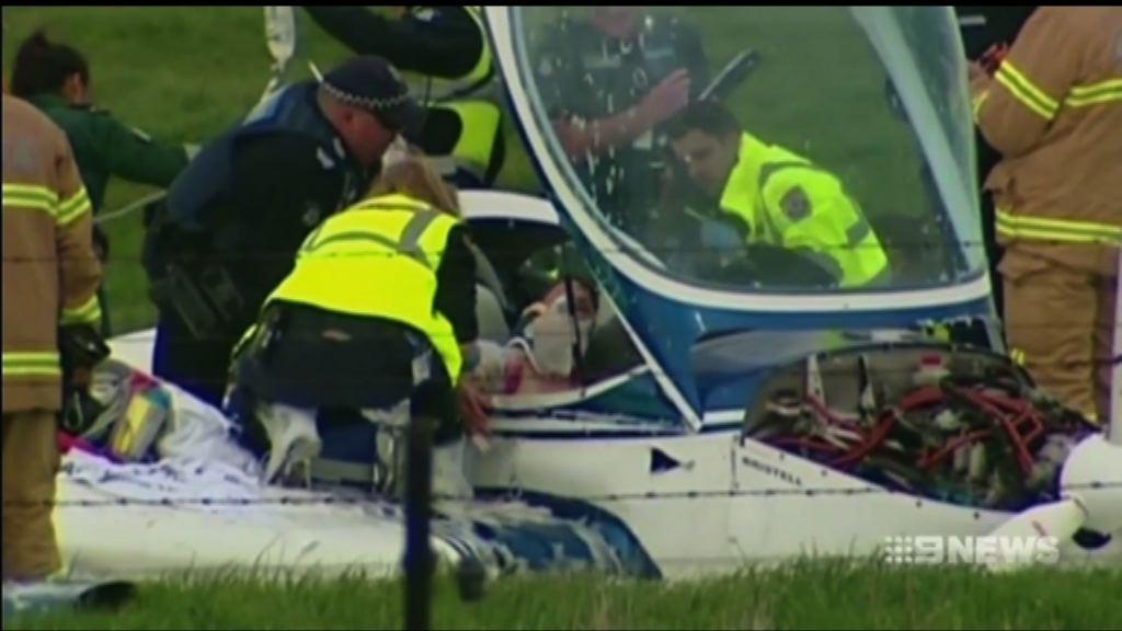 澳洲小型飛機墜毀港青年危殆 入境處正跟進