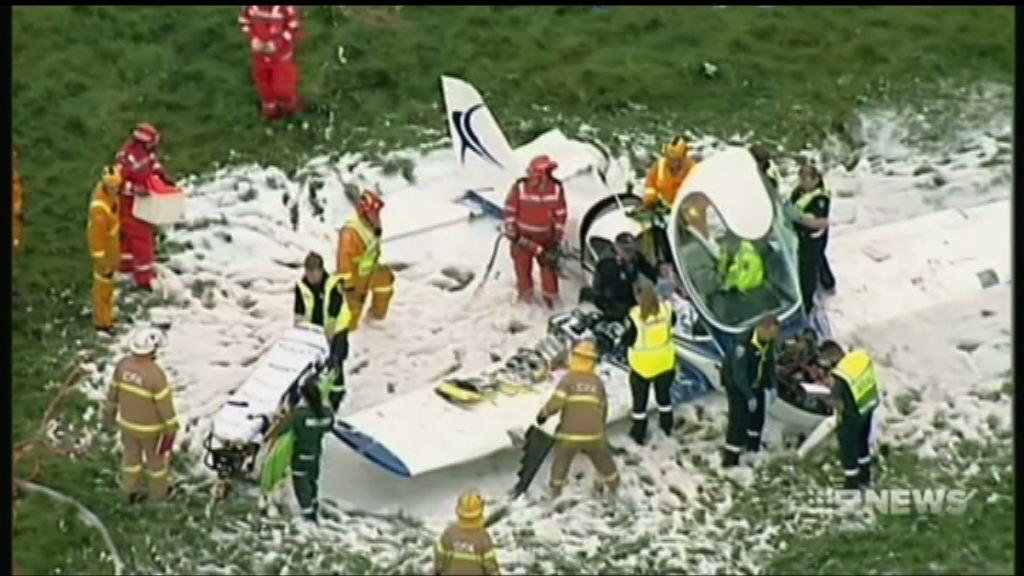 澳洲小型飛機墜毀 19歲香港青年不治