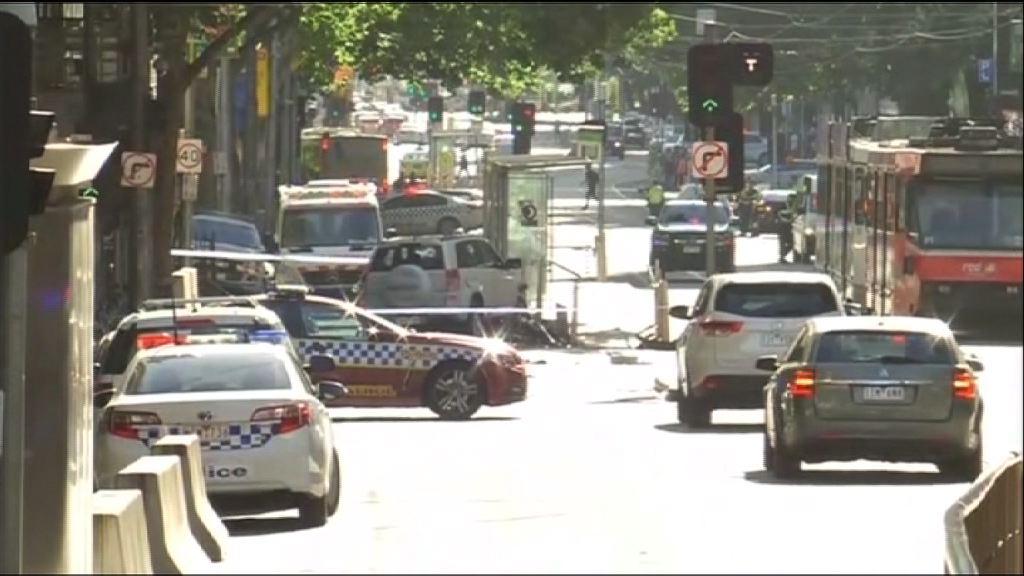 墨爾本汽車撞向途人 警方相信不涉恐怖襲擊