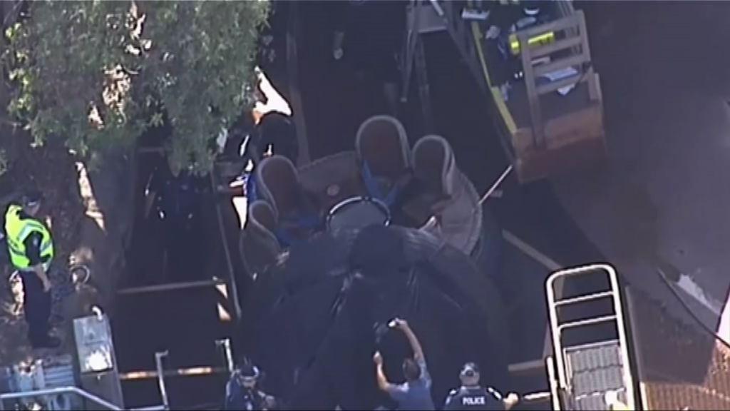 澳洲夢幻世界激流艇意外四人死