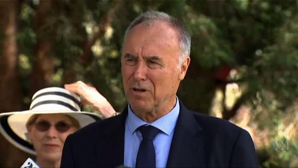 澳洲再有議員因擁雙重國籍辭職