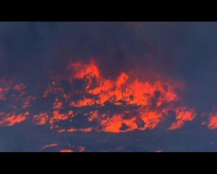 澳洲山火持續蔓延至珀斯東北部