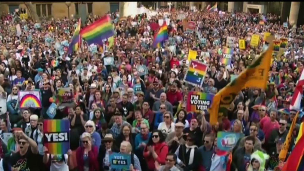 澳洲多地民眾遊行支持同性平權