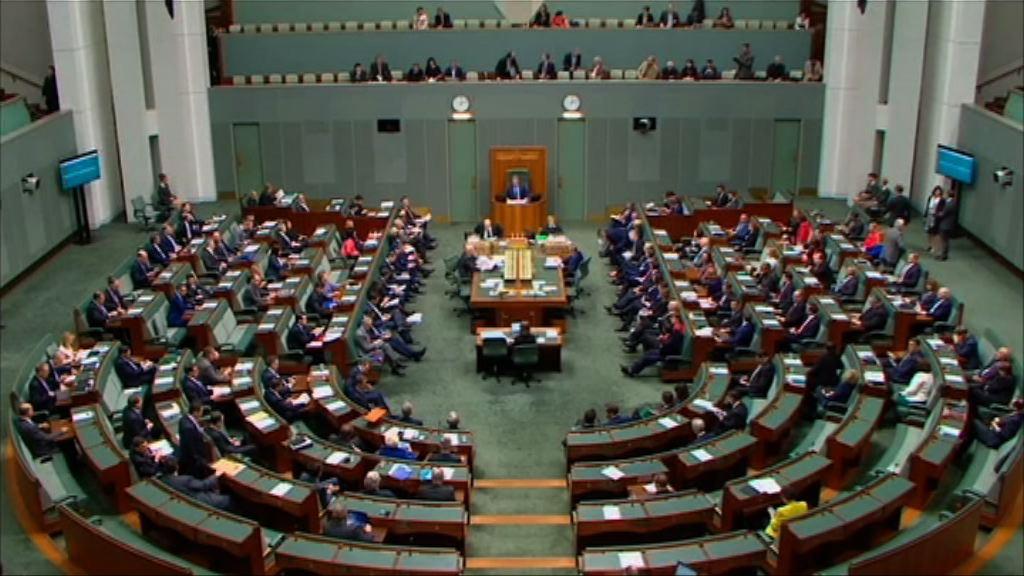 澳洲國會將表決反外國干預法案