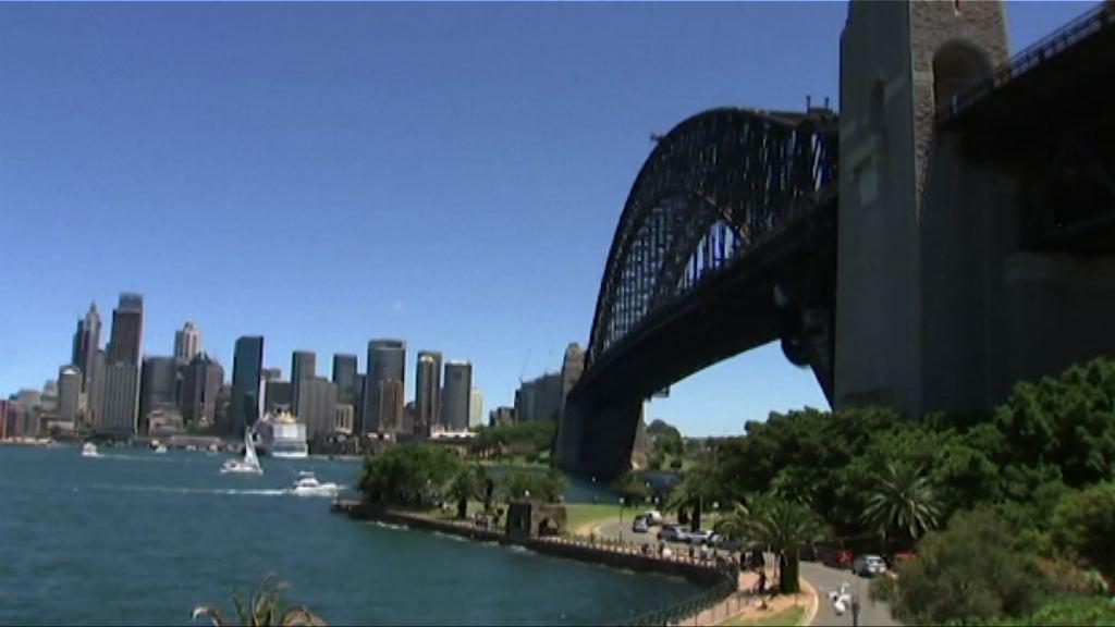 澳央行看好經濟前景 暗示目前不考慮再減息