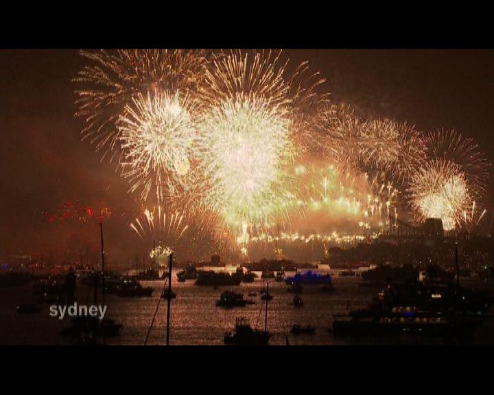 澳洲舉行大型煙花匯演迎新年