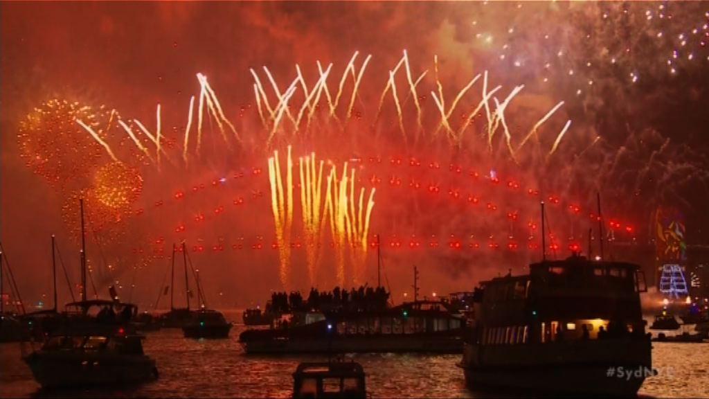 澳洲及新西蘭有大型活動迎接新年
