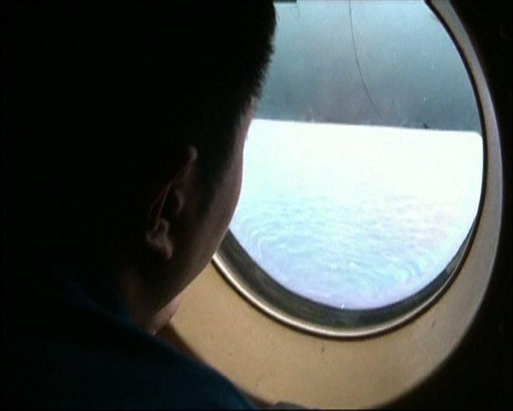 中國飛機發現3件漂浮物