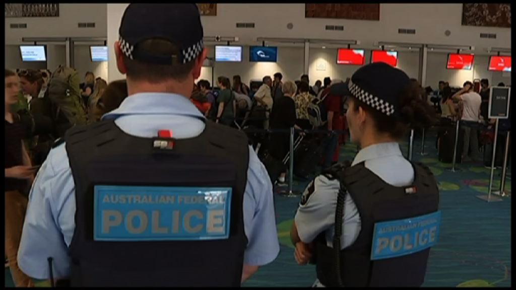 澳洲恐襲陰謀 當局加強機場保安