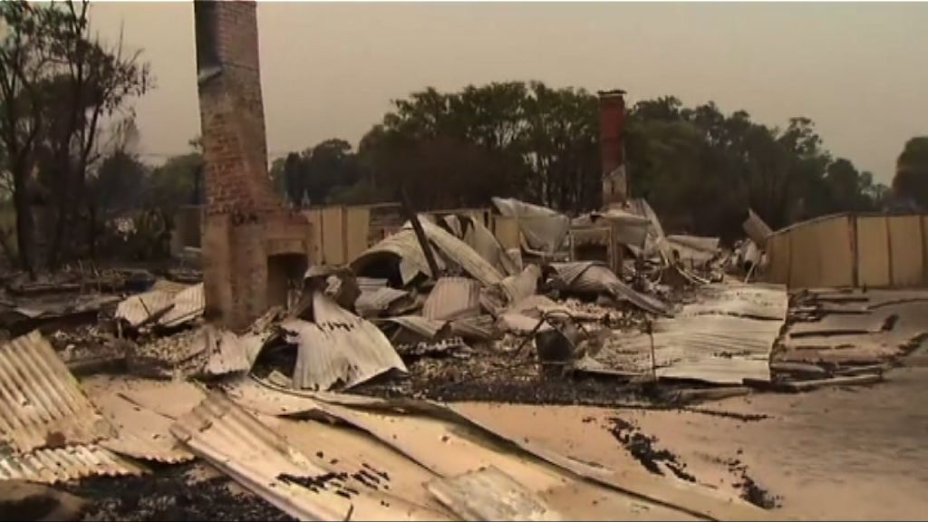 澳洲西部山火燒毀近百幢房屋