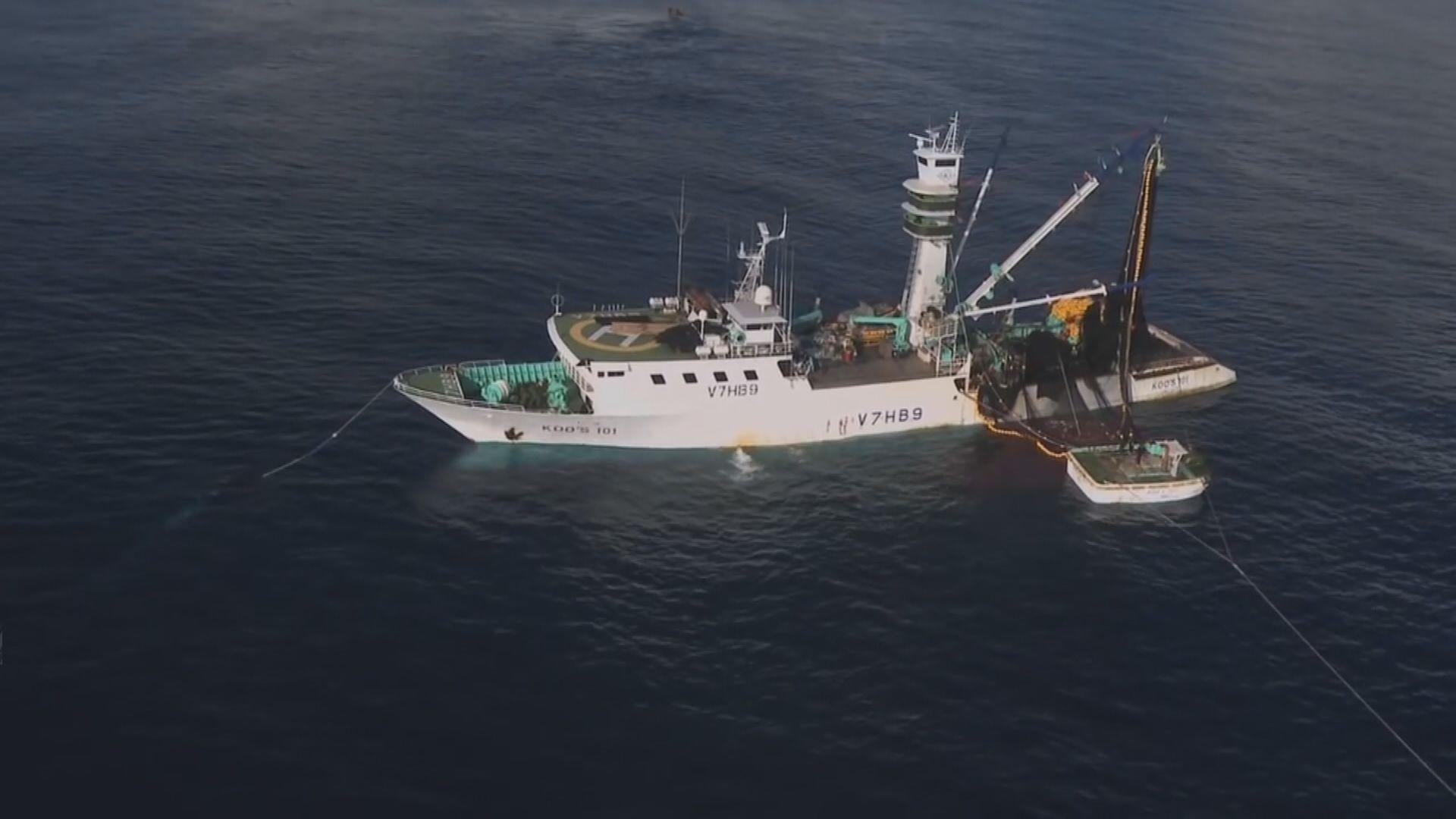 中國企業投資巴布亞新畿內亞漁業項目 澳洲前官員質疑是別有用心