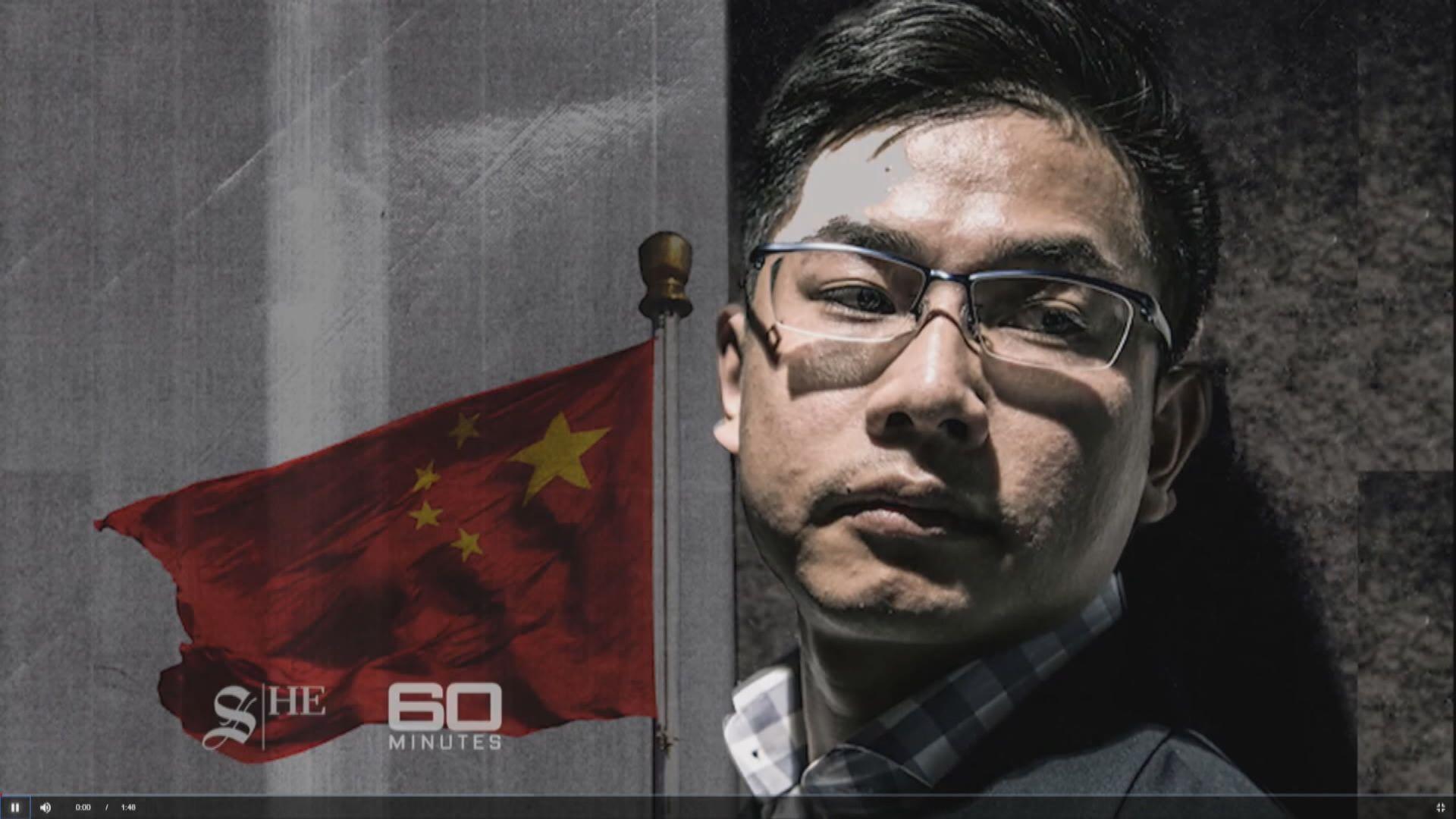 報道指變節間諜稱中國已滲透港大學和媒體