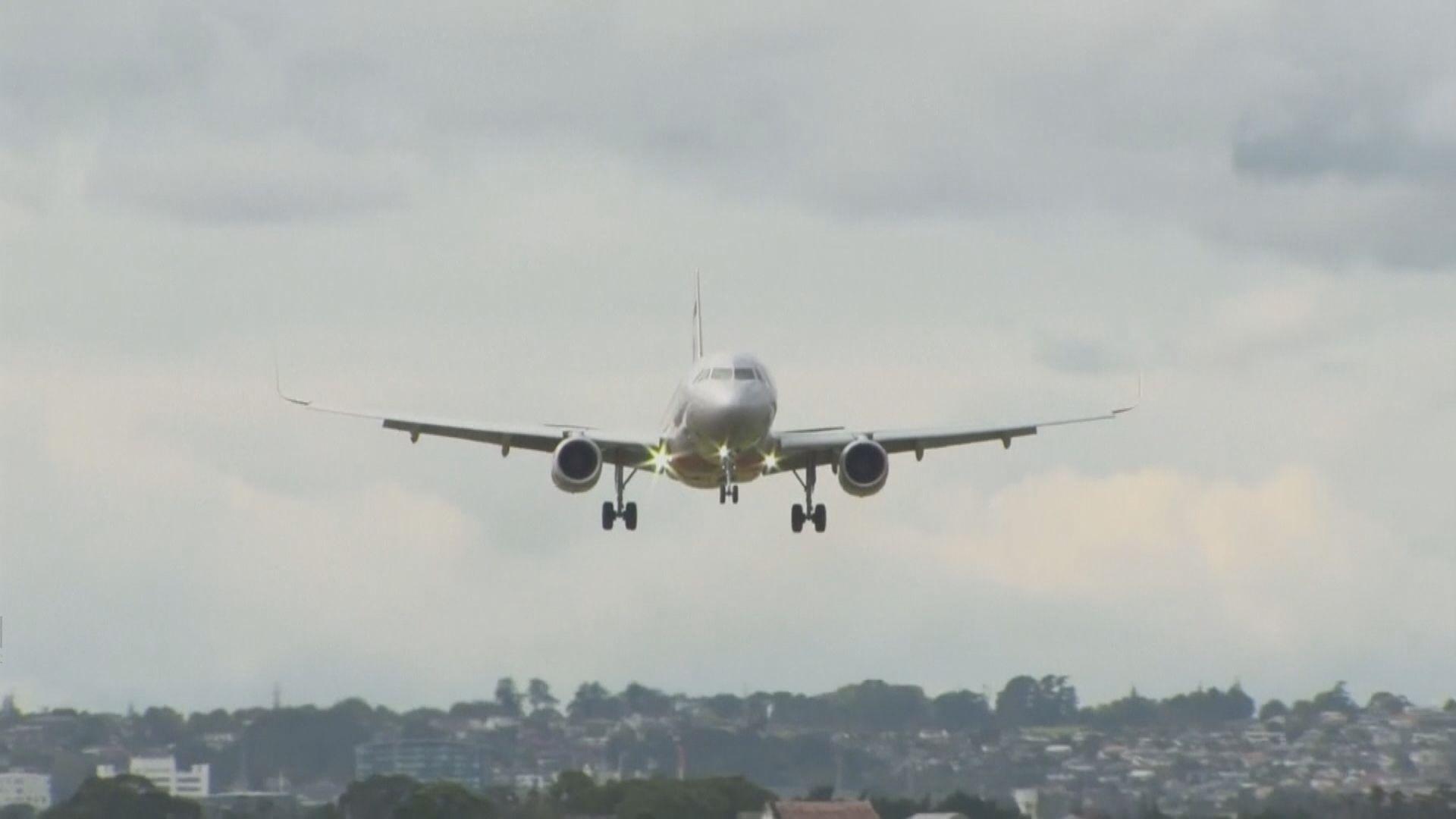 澳洲與新西蘭旅遊氣泡啟動