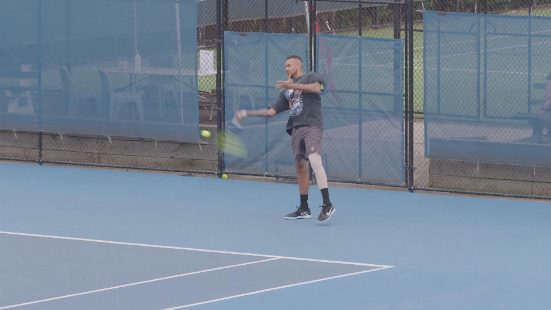 澳網參賽職球員完成隔離重獲自由