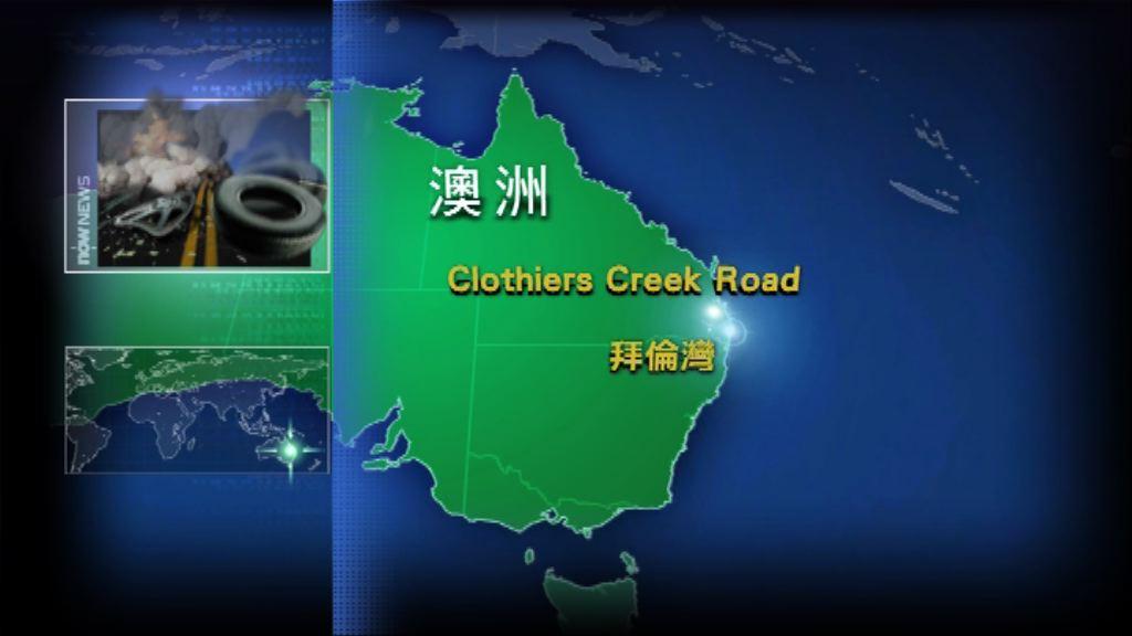港人家庭澳洲自駕遊兩死兩重傷