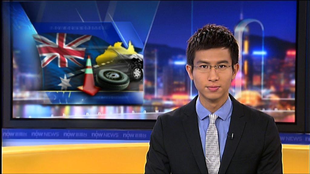 港人家庭澳洲自駕遊遇車禍 兩人當場死亡