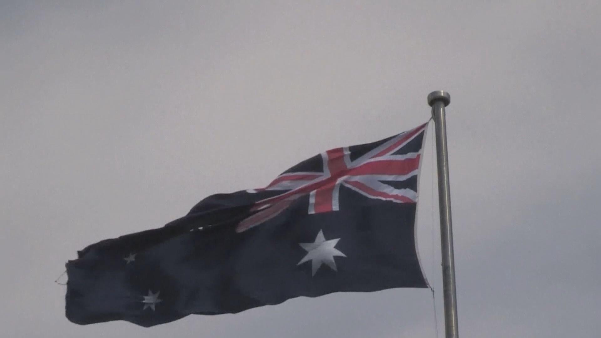 澳洲擬加強監管地方政府與外國所簽協議