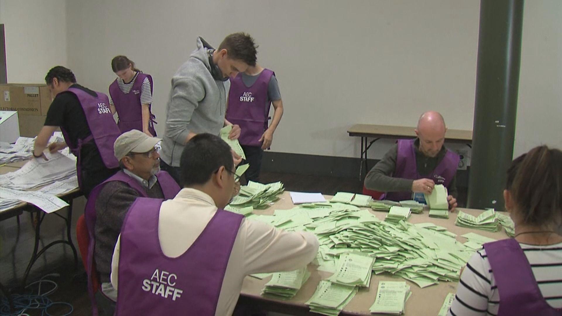 澳洲大選結束 執政聯盟保住政權