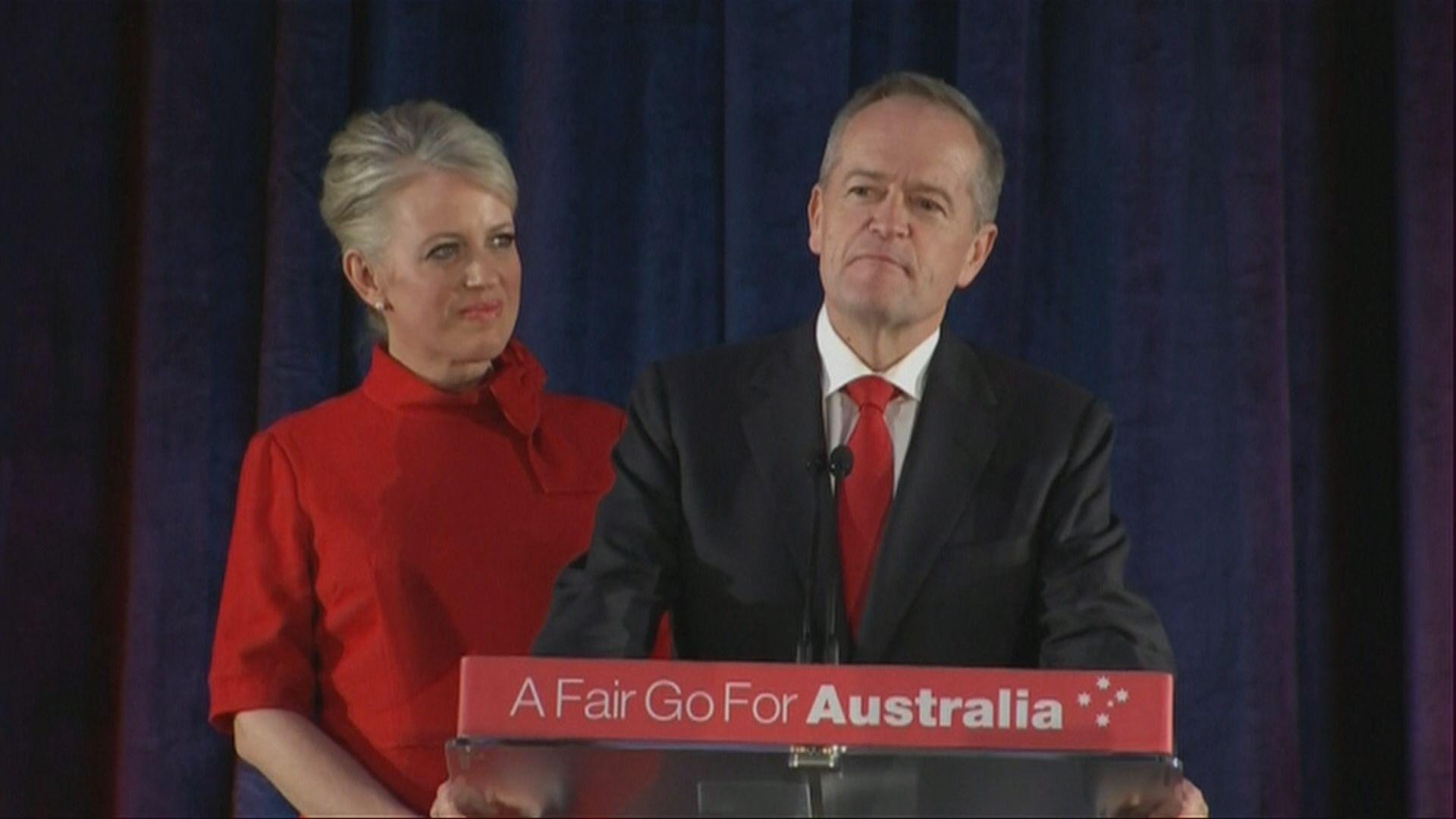 澳洲大選 在野工黨承認落敗