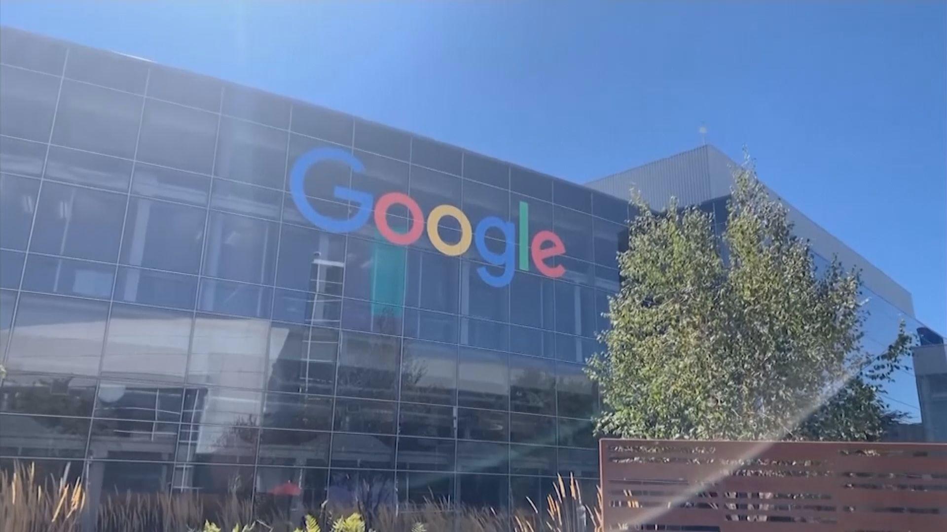 Google不滿澳洲推新聞付費威脅停止搜尋服務 莫里森指不會屈服
