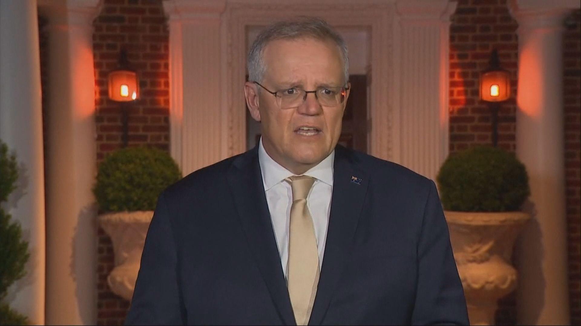 澳洲維多利亞州5.9級地震 總理指未接獲嚴重傷亡
