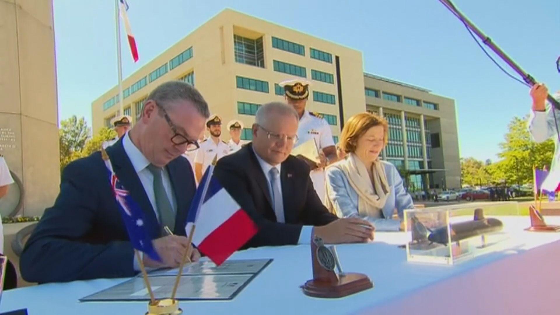 澳洲法國簽約落實建造新潛艇